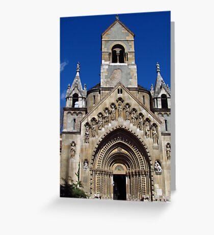 Jak Church, Budapest Greeting Card