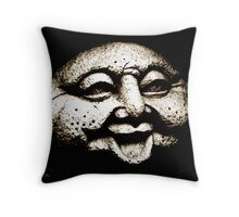 Pessimism Throw Pillow