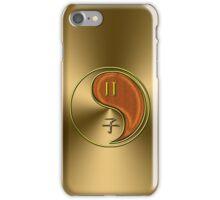 Gemini & Rat Yang Wood iPhone Case/Skin