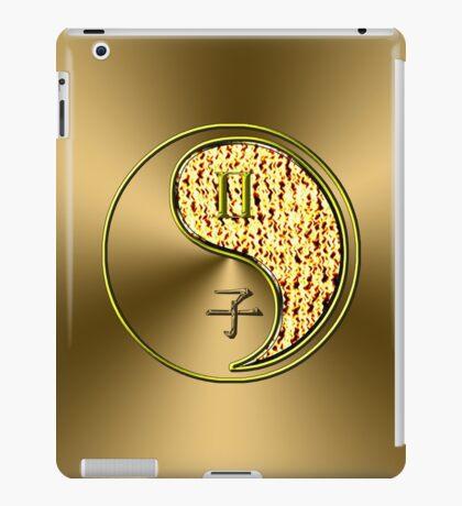 Gemini & Rat Yang Fire iPad Case/Skin