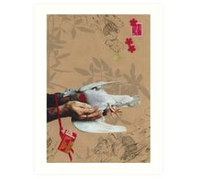 Peace Offering Art Print