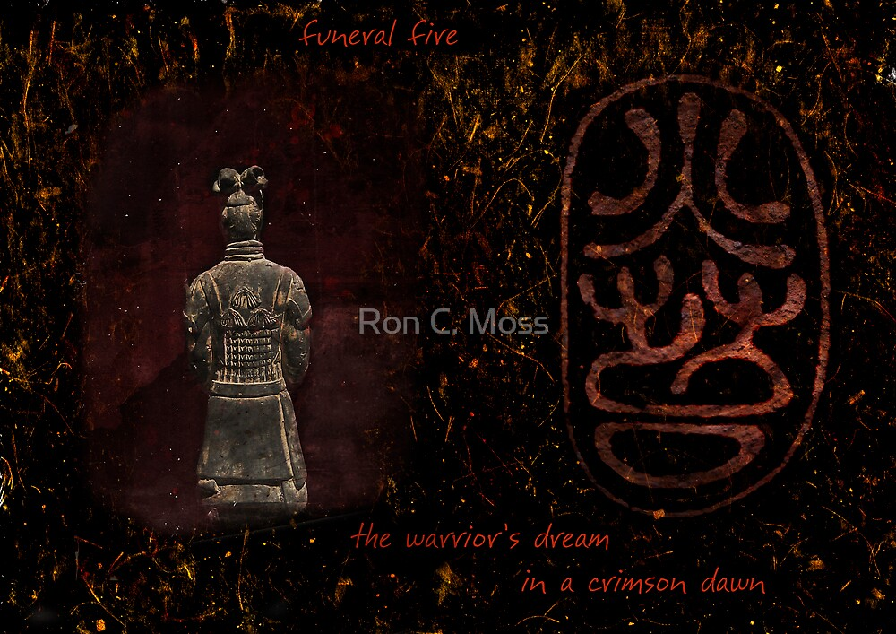 Bronze Warrior by Ron C. Moss