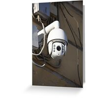 Camera outdoor surveillance Greeting Card