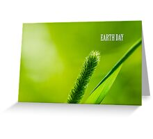 Green Grass And Sun - Earth day Greeting Card