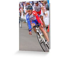 Elite Riding Greeting Card