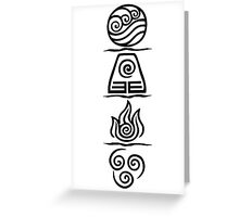 Four Elements Variant Greeting Card