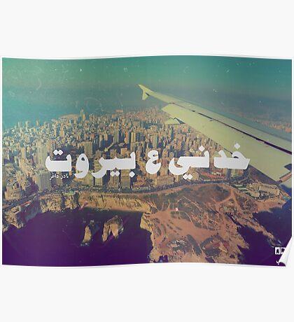 Take me to Beirut Poster