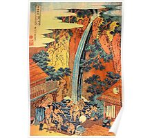 'Waterfalls In All Provinces 2' by Katsushika Hokusai (Reproduction) Poster