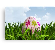 Giant Easter Egg Canvas Print