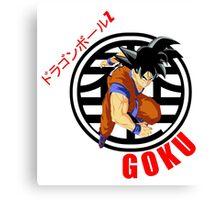 GOKU KANJI Canvas Print