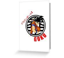 GOKU KANJI Greeting Card