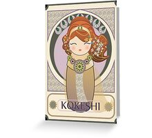 Kokeshi Art nouveau Greeting Card