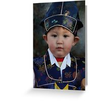 Little Emperor Greeting Card