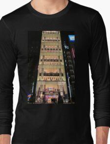 UNIQLO Ginza Streetscape, Chūō, Tokyo Long Sleeve T-Shirt