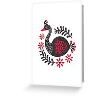 The Black Swan Greeting Card