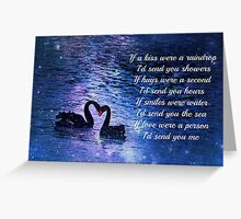 Love/Romance Greeting Card: Engagement, Wedding Greeting Card