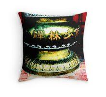 Chinese Pot Throw Pillow