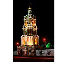 Novospasky monastery Photographic Print