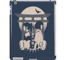Spirited Away (blue) iPad Case/Skin