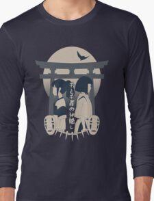 Spirited Away (blue) Long Sleeve T-Shirt