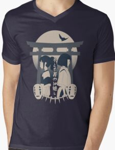 Spirited Away (blue) Mens V-Neck T-Shirt