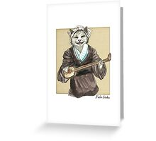 A Singing Cat Playing Samisen Greeting Card