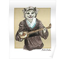 A Singing Cat Playing Samisen Poster