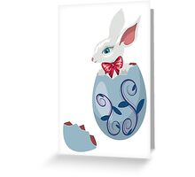 Bunny Inside a Cracked Egg Greeting Card