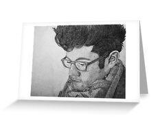 Listen To The Silence - Dan Smith Greeting Card