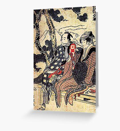 'Traveling Couple' by Katsushika Hokusai (Reproduction) Greeting Card