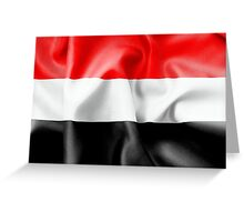 Yemen Flag Greeting Card