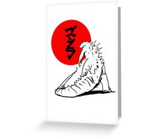 Gojira Greeting Card