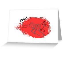 K9 UNT Greeting Card