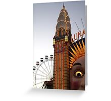 Just for Fun at Twilight Greeting Card