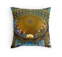 Ibn Battuta Starbucks Throw Pillow
