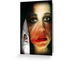 ~ I'll be watching you ~ Greeting Card