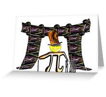 Pi 2015 LHC Greeting Card