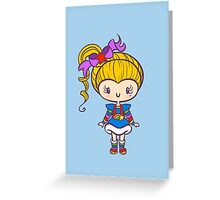 Prism Girl Greeting Card