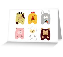 Cute animals Greeting Card