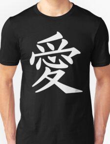 llogan 愛 - Logo (White on Black) T-Shirt