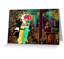 Transistor: You know I love you Greeting Card