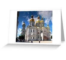 Ukraine Kievo-Pecherskaya Lavra 01 Greeting Card