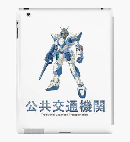 Traditional Japanese Public Transportation iPad Case/Skin
