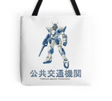 Traditional Japanese Public Transportation Tote Bag