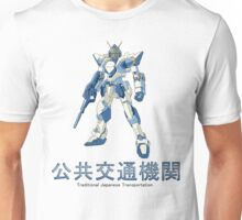 Traditional Japanese Public Transportation Unisex T-Shirt