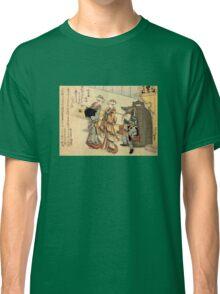 'Lady' by Katsushika Hokusai (Reproduction) Classic T-Shirt