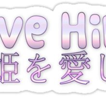 Love Hime 2 Sticker