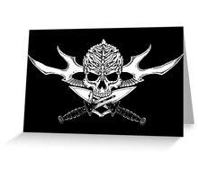 Alien Skull Greeting Card