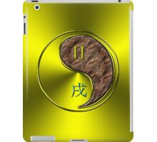 Gemini & Dog Yang Earth iPad Case/Skin