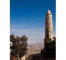 Minaret - Yemen Photographic Print